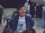 SpaceX公布首位绕月飞行旅客身份:日本富豪前沢友作