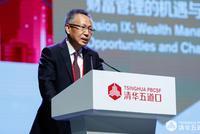 华夏银行行长:目前各家银行非标业务仍占比30%以上