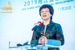 刘冬姣:积极搭建保险与科技人才的交流平台