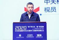 陈文奇:前三季度中关村金融科技投资376亿 占全国41%