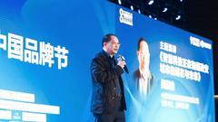 吴国迪:中国土地资源越来越稀缺 别老是想着建开发区