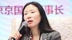 京国瑞董事长王京:伟大的企业必有一个伟大的董事会