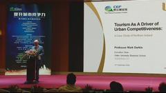 马克·德金:旅游业是城市化进程最大的贡献者