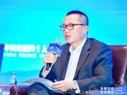 外汇局孙天琦:Fintech监管急需加强国际监管政策协调