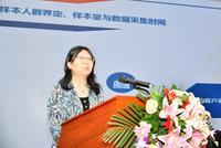 益普索研究总监贾艳丽:佣金费率仍是最大的瓶颈
