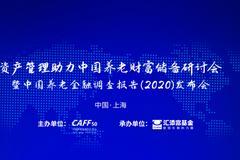 8月22日-23日華夏、南方、嘉實、富國解析科技、周期、債市等主線