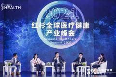 """溫書豪、馬春娥、陳航、賴才達、孫美林共同探討""""AI+醫療""""的未來"""
