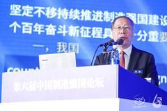 工信部原副部長蘇波:中國產業轉型成效明顯 部分制造業世界領先