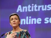 """欧盟反垄断专员:要在征收""""数字税""""方面起带头作用"""