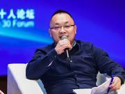 李青山:区块链不仅是一个技术 还是一种思想