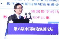 中國信通院余曉暉:5G是人工智能、高清視頻、AR、VR等技術的組合