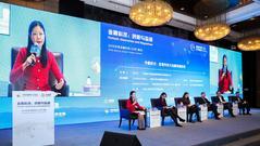 圆桌讨论:监管科技与金融风险防范