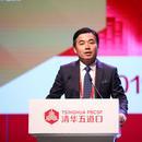 顧凌雲:小微企業繁榮昌盛將直接決定中國經濟的強大