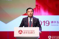 顾凌云:小微企业繁荣昌盛将直接决定中国经济的强大