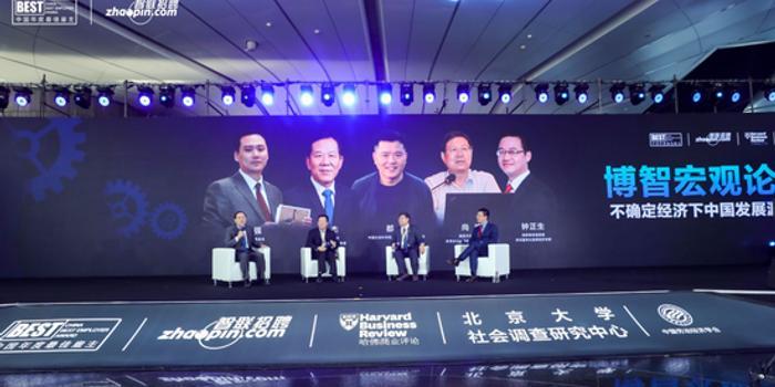 钟正生展望中国明年经济:平稳发展 乌云背后的幸福线