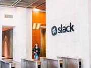 团队协作工具Slack将直接上市 融资约1.97亿美元