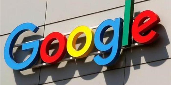 美国司法部准备启动调查 反垄断调查矛头指向谷歌