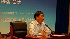 洪磊:私募基金的行业自律分为四个阶段