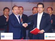 中国长城资产与中民投展开片面合干