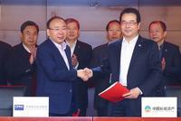 中国长城资产与中民投开展全面合作
