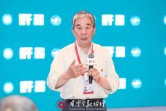 劉燕華:發達國家曾承諾每年出一千億美元支持發展中國家減排行動 至今沒完全落實