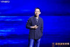 吳曉波:2021年中國產業經濟的三班車一定會繼續往前開