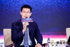 上投摩根副總經理郭鵬:對于基金的波動 應該用更長的眼光去看