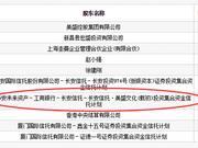 美盛文化近7日跌42% 华安基金子公司参与定增亏55%