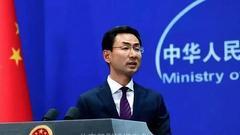 意大利媒体:D&G在中国完了
