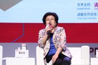 陈文玲:明年中国金融领域将会达到全开放