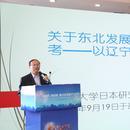 遼寧大學崔巖:新時期東北振興中的遼寧經濟