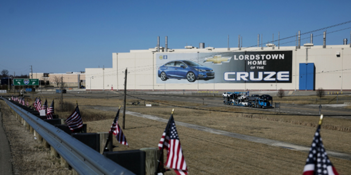 Lordstown工厂易主 通用汽车在俄亥俄州的时代结束