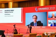 博世鄧納爾:博世已實現400家工廠的碳中和 愿與中國分享經驗