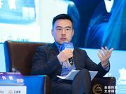 港交所许慎:新技术发展和传统金融领域没有冲突