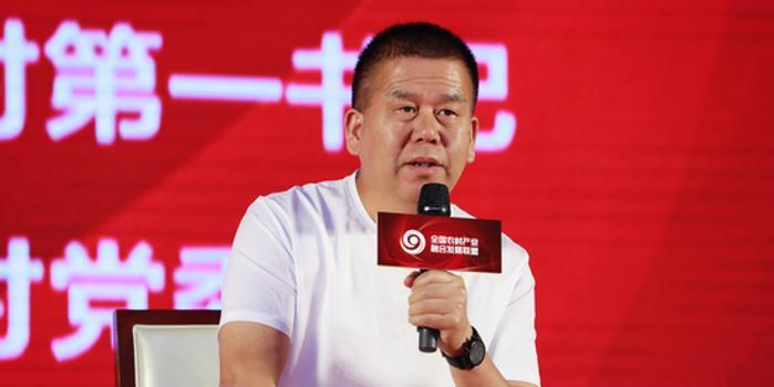 """朱仁斌:以前到哪招商都讲PPT媒体就称我""""PPT书记"""""""