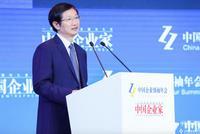 """李兆前:工商联干部是民营企业家""""丫鬟"""" 为企业家服务"""