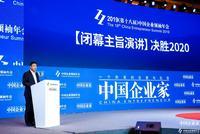 海康威视陈宗年:企业家需要对外部环境保持高度敏感