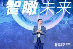 信達生物CEO俞德超:未來五年將是中國創新藥研發更好的時代