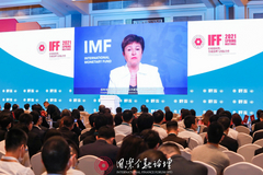 IMF總裁:IMF預計到2026年中國對全球經濟增長貢獻將超1/4