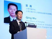 上海副市长:金融中心建设开始冲刺 金融人才有大缺口