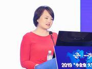 """尚筱:中国企业家的""""痛点""""是事业、家庭和财富"""