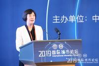 胡晓炼:金融机构自身要强身健体 增强竞争能力