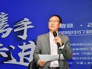 国寿银保部王军:必须要建立以客户为中心的双赢性