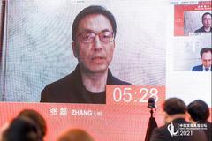 高瓴創始人張磊:中國實現碳中和面臨的挑戰 要比發達國家更多