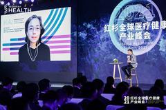 沈南鵬對談李飛飛:IT與BT的結合已成醫療技術發展的一大趨勢