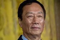"""""""霸道总裁""""郭台铭参选台湾地区领导人 被曝早已准备"""