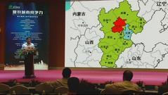 中国区域科学协会理事长肖金成