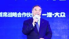 """宋志平谈""""国进民退"""":国企应树立为民企服务的思想"""