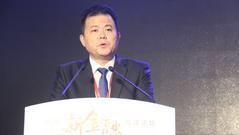 王彦涛:风险防控体系是金融机构最关心的问题