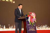 孙东升:国际化进程不断加速 私募将迎来新的发展机遇